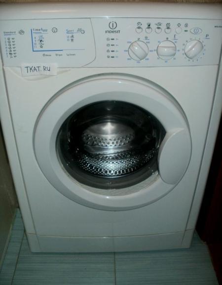 Обзор стиральной машины